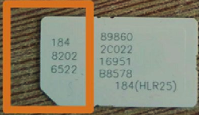pos机流量卡(sim)怎么充值?