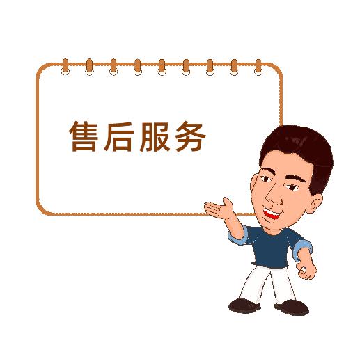 北京银联商务有限公司牌照备案信息查询[知识普及]