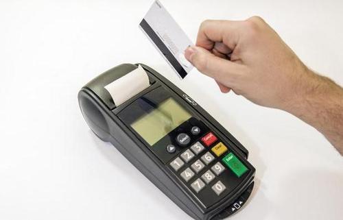 刷卡机结算打印不出小票是什么问题(中国银行有微信收款的软件吗)