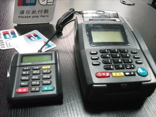 一个pos机可以刷几张信用卡啊(自己的pos机可以刷自己的信用卡吗)