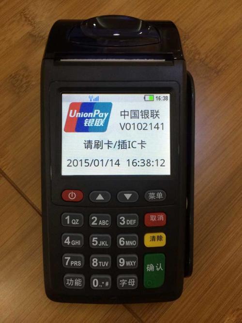 用自己身份证银行卡办了拉卡拉pos机可以刷自己的信用卡吗?(拉卡拉手机收款宝刷卡时找不到pos终端号是什么原因)