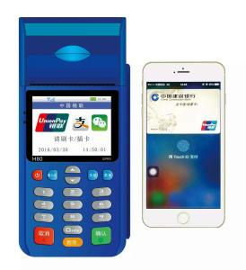 中和宝手机pos机软件什么下载(pos机怎么刷卡?具体步骤)