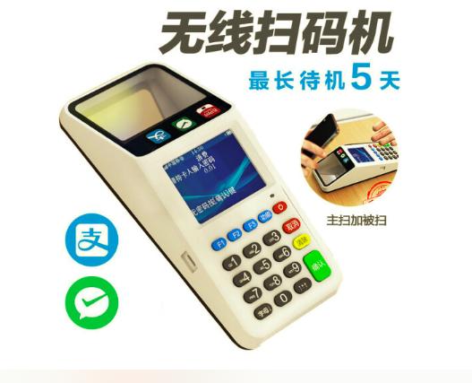 支付宝刷卡机pos机申请步骤,最新政策费率只要0.3%